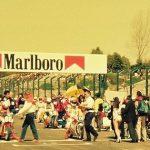【GP500・GP250・GP125】 1990年3月25日 日本GP 鈴鹿サーキット(1/2)