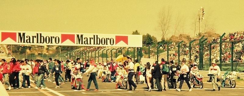 1990/3/25 日本GP 鈴鹿サーキット GP125