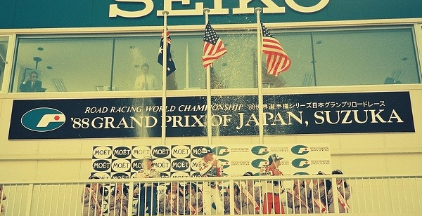 19880327-07-鈴鹿サーキット-日本GP-GP500表彰台