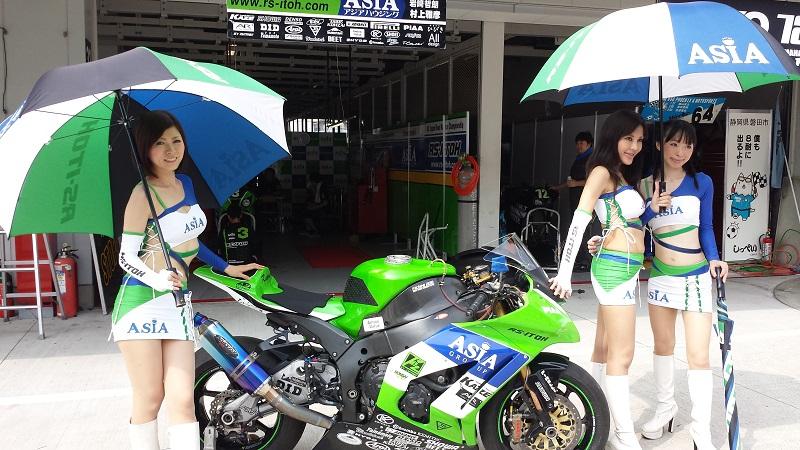 2013/07/28 鈴鹿8耐 鈴鹿サーキット RS-ITOH&ASIA