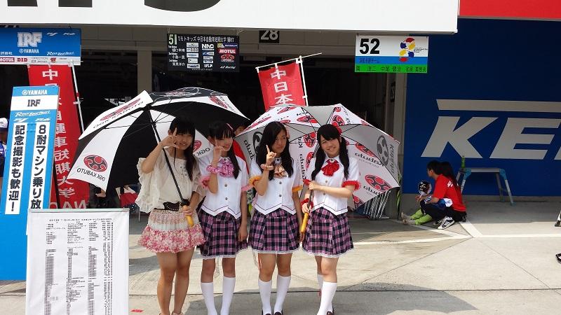 2013/07/28 鈴鹿8耐 鈴鹿サーキット T・モトキッズ中日本自動車短期大学・獺RT