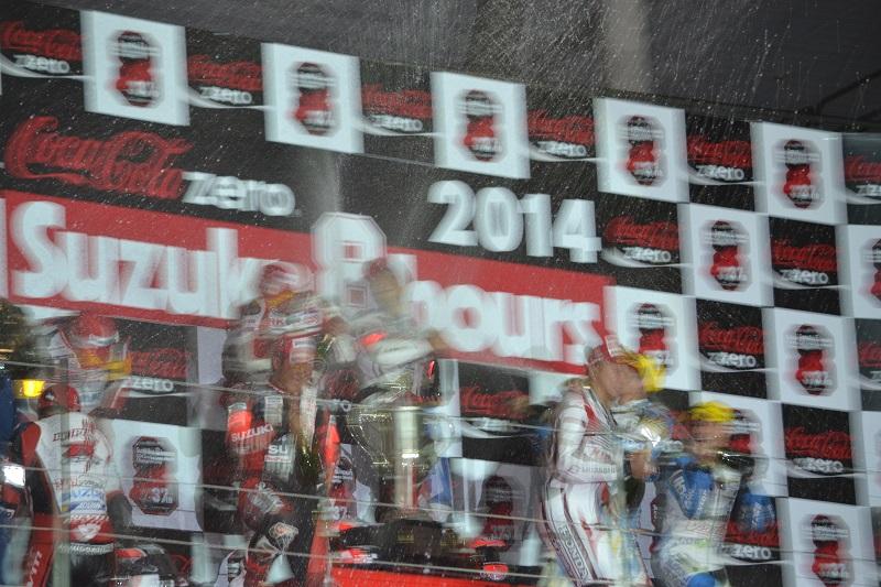 2014/07/27 鈴鹿8耐 鈴鹿サーキット シャンパンファイト