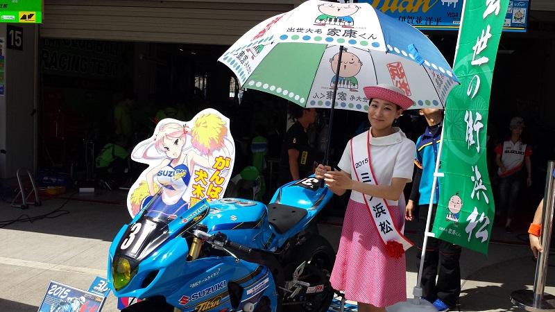 2015/07/26 鈴鹿8耐 鈴鹿サーキット #31 浜松チームタイタン
