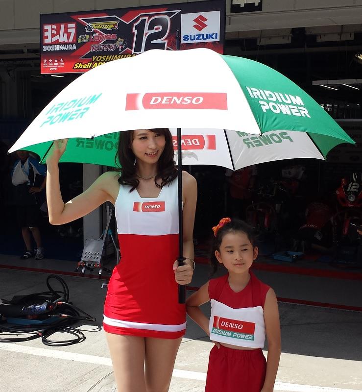 2015/07/26 鈴鹿8耐 鈴鹿サーキット #12 ヨシムラ スズキ Shell ADVANCE