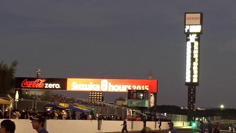 2015/07/26 鈴鹿8耐 鈴鹿サーキット ピットロード