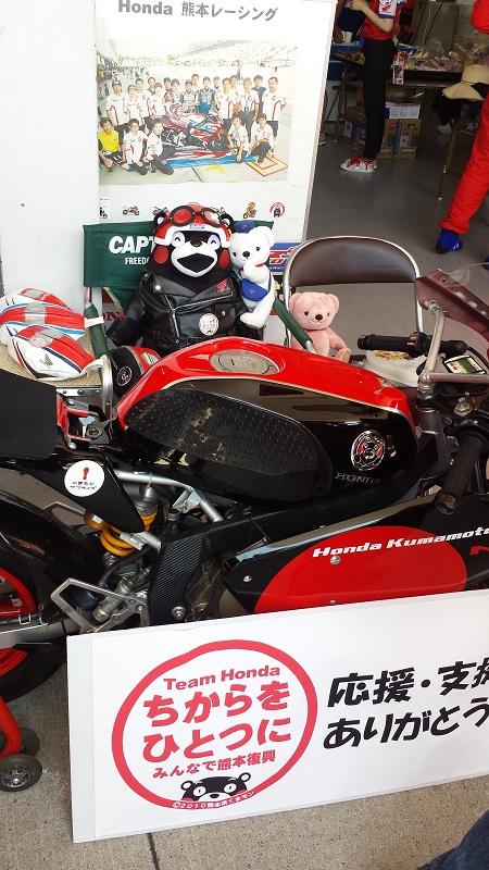 2016年7月31日 鈴鹿8耐 くまモン レーシングバイク チャレンジ!