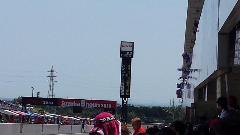 2016年7月31日 鈴鹿8耐 スタート ピットロードから