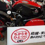 【鈴鹿8耐】 2016/7/31 決勝レース日の写真・動画(2/3)